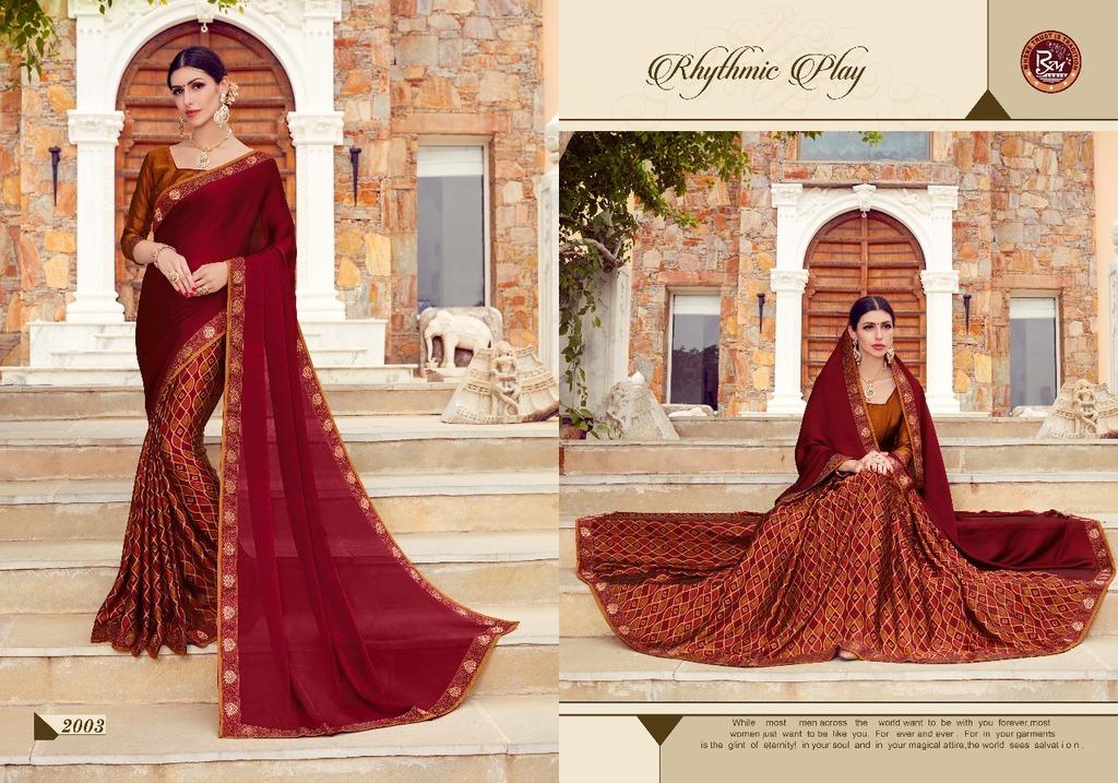 Beautiful Sarees Online