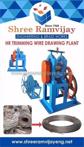 HR trimming wire drawing plant