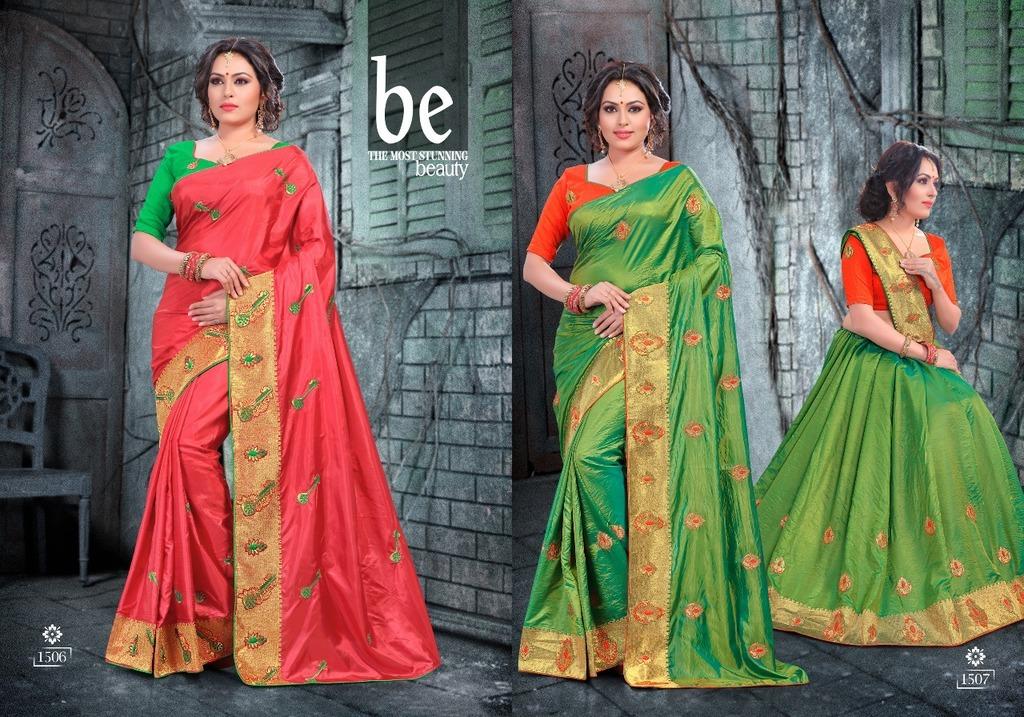 Pattu Sarees Online Shopping