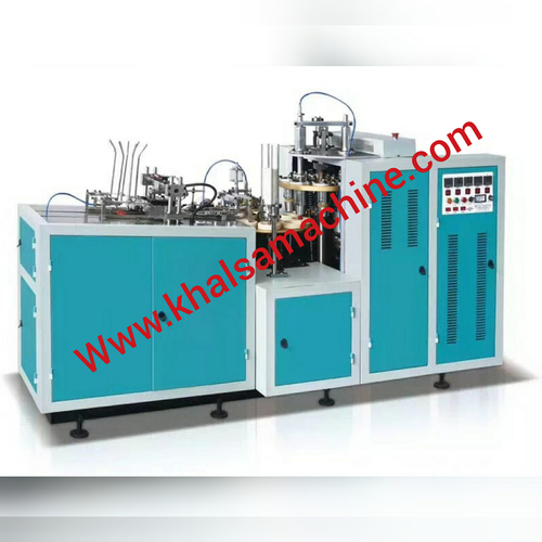 Khalsa paper cup making machine