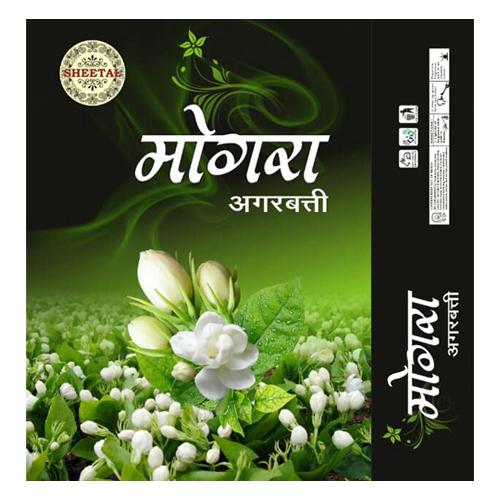 Fragrance Dhoop Batti