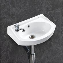 Wash Basin SMART