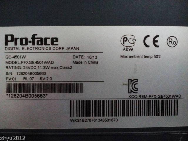 PRO FACE GC-4501W