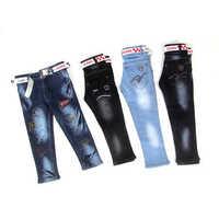 Kids Jeans Set