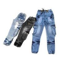 Kids Designer Jeans