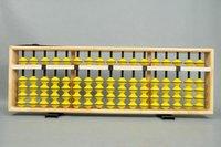 Teacher Abacus 17 Rod