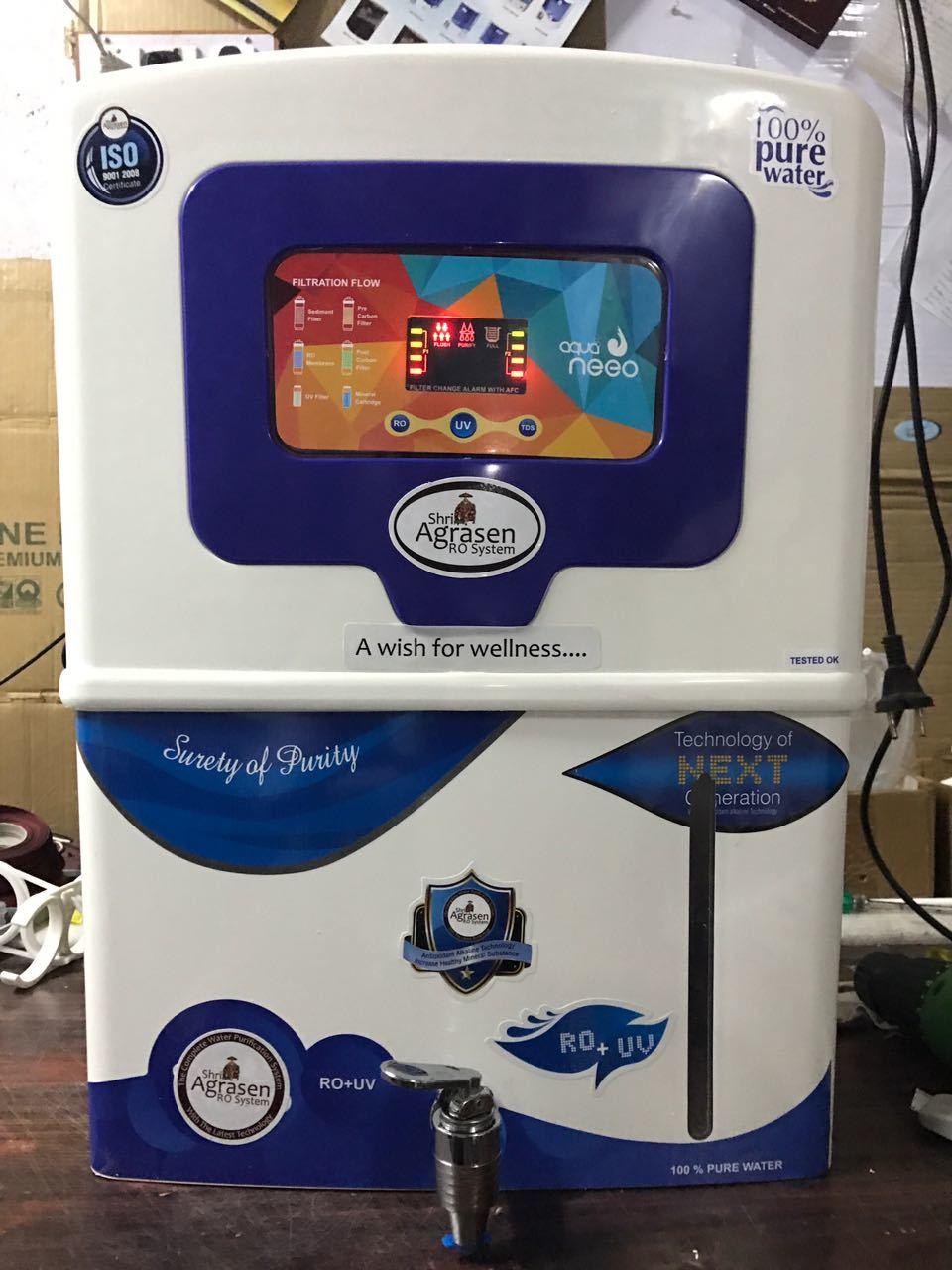 Aqua Water Softener