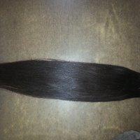 Indian Natural Human Hair Extensions