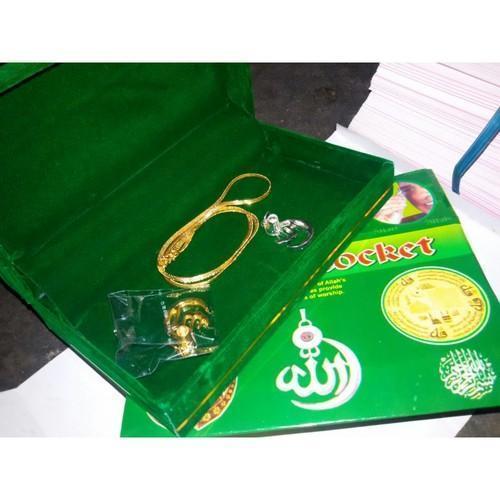 Allah Locket with Box