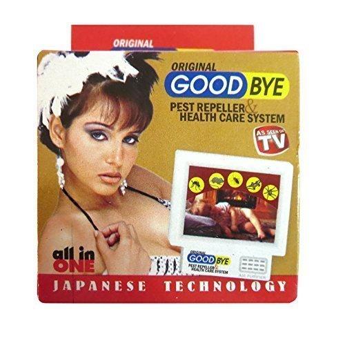 Good Bye Mosquito Killer