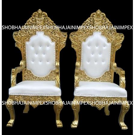 Bride Groom Wedding Mandap Chairs