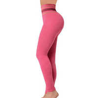 Patent Ladies Yoga Pink Melange Pants