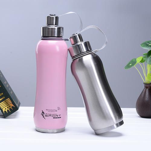Insulated Steel Water Bottles