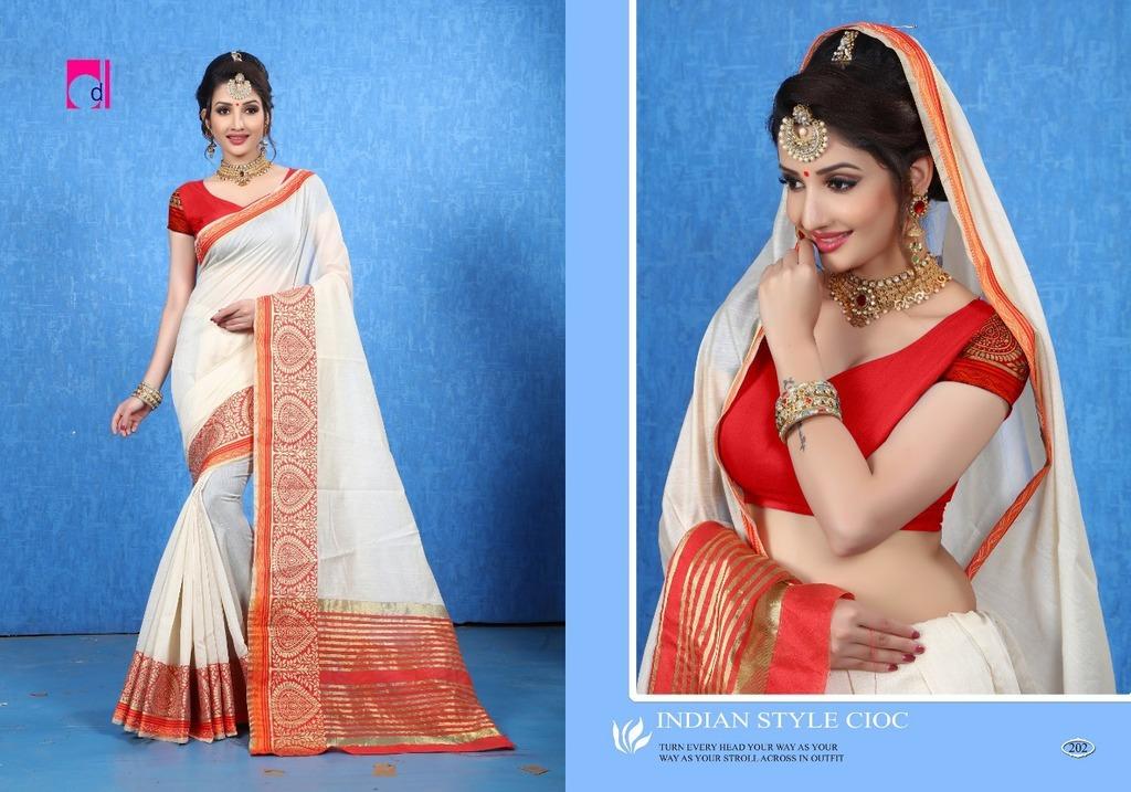 Branded Sarees Online