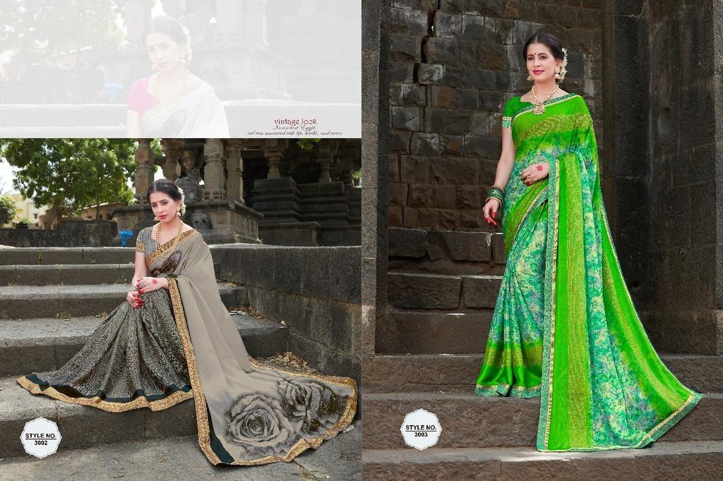 Latest Fancy Sarees Online