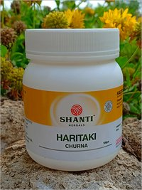Ayurvedic Herbal Haritaki Churna