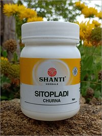 Ayurvedic Herbal Sitopaladi Churna