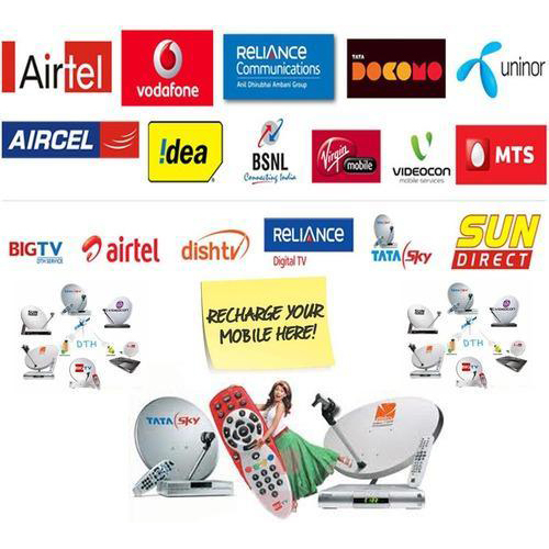 Multi Mobile Recharge Services