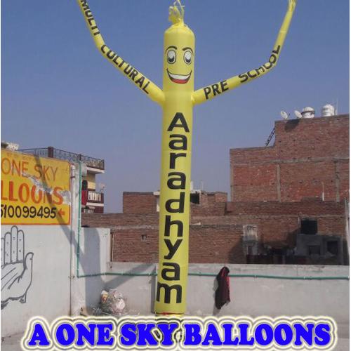 Sky Air Dancer