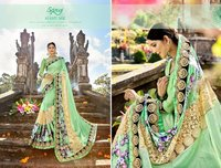 Latest Party Wear Designer Sarees