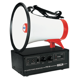 25 Watts Super Power Megaphone