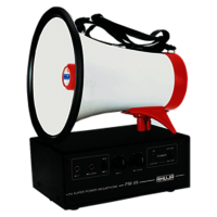 25 Watts Super Power Megaphone