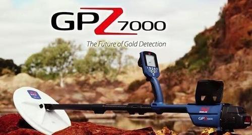 Deep Search Gold Detector GPZ 7000 - ANTRIKSH TECHNOSYS PVT  LTD