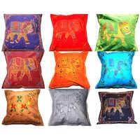 Ari Cushions