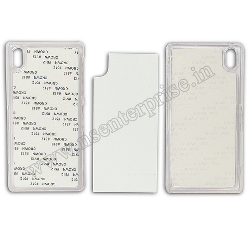 2D HTC 816 Mobile Cover