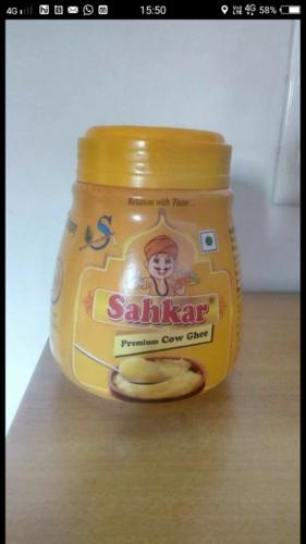 Sahkar Pure Ghee