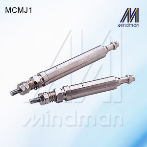 Mindman Mini Cylinders