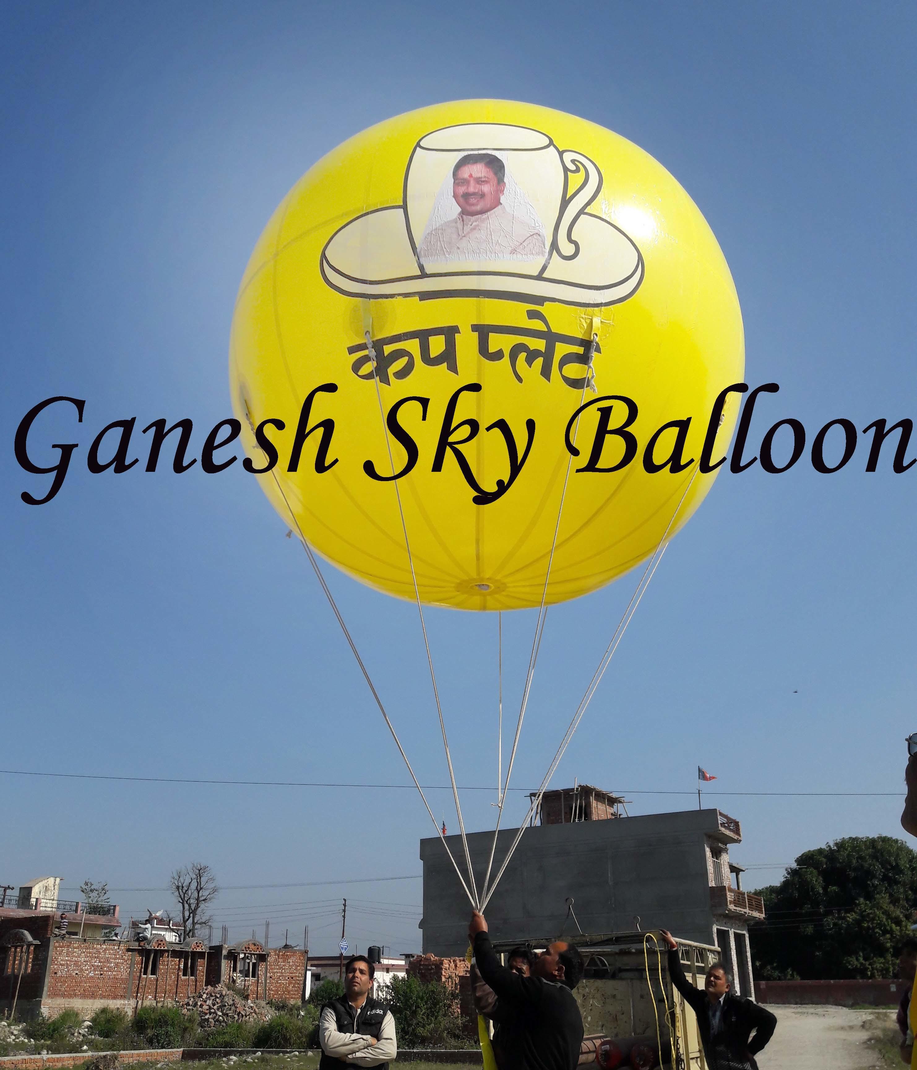 Shop Advertising Balloon