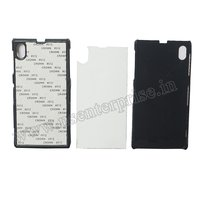 2D SONY Z1 Mobile Cover