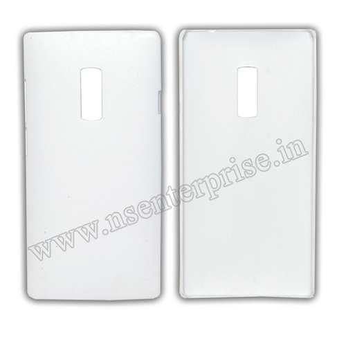 3D 1+2 Mobile Cover