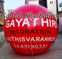 School Sky Balloons