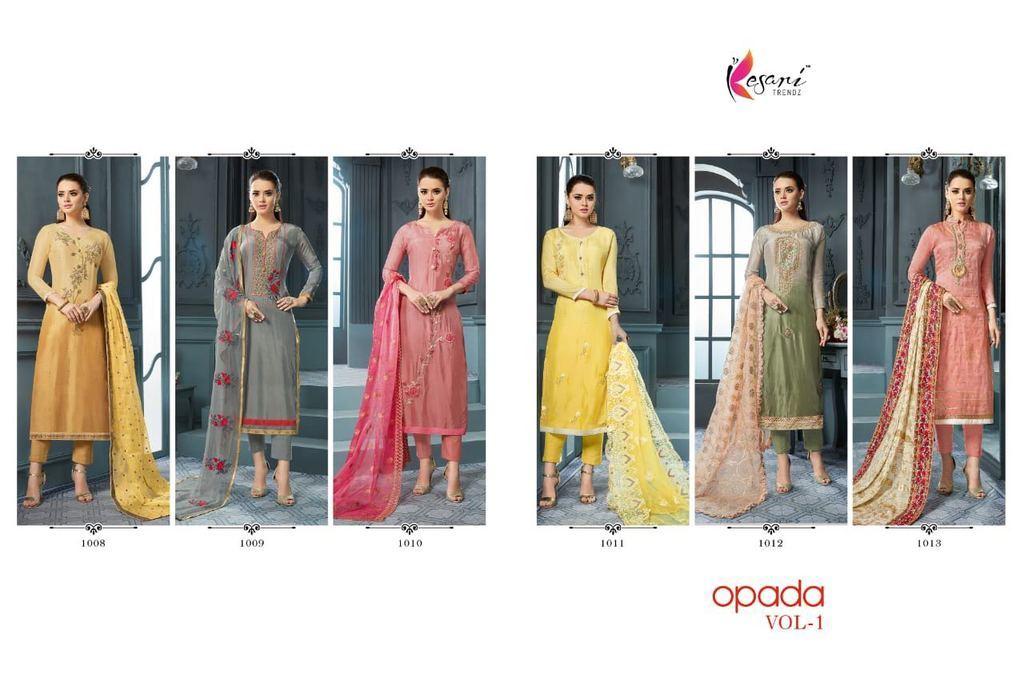Fancy Designer Ladies Suits