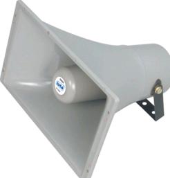Emergency Hooter System - GIGA 128