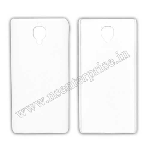 3D 1+3 Mobile Cover