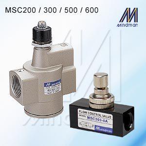 Flow Control Valve Model: MSC