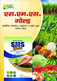 SMS Gold PROM Organic Fertilizer