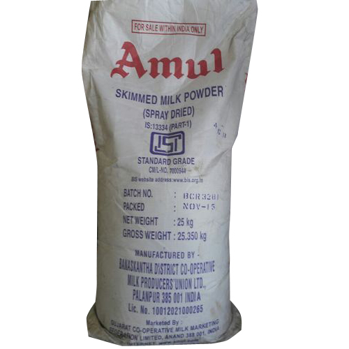 Amul Skimmed Milk Powder Supplier, Distributor & Trader in
