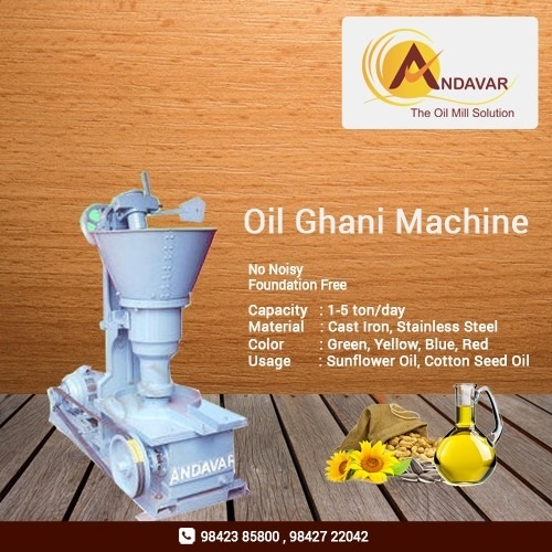 Oil Ghani Machine