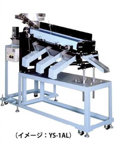 FASTENERS INSPECTION MACHINE