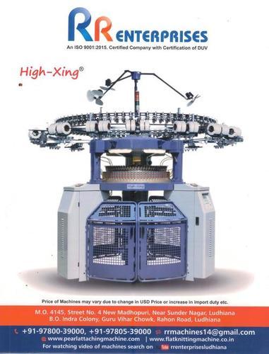 Circular Knitting Machine (Hi-xing )