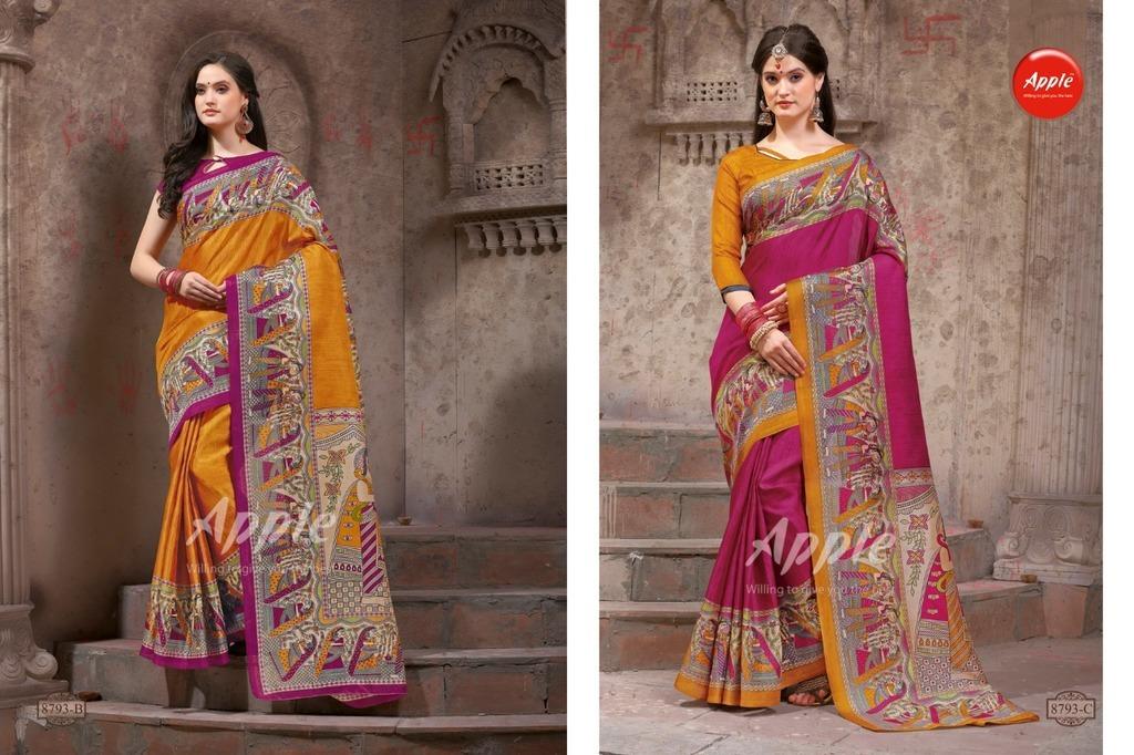 Fancy Khadi Silk Sarees