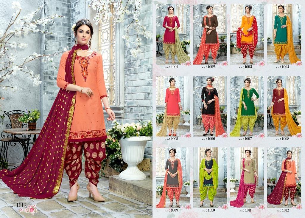 Designer Fancy Patiala Suits