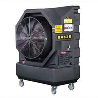 30 Portable Evaporative Cooler Fan
