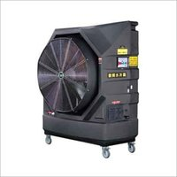 42 Portable Evaporative Cooler Fan