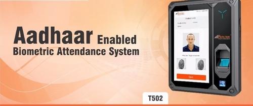 Aadhar Enable Biometric System