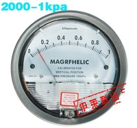 Dwyer Magnehelic Differential Pressure Gauge Model 2000-1KPA
